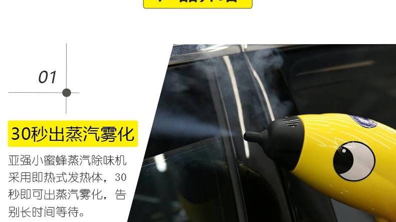 详情790切_08.jpg