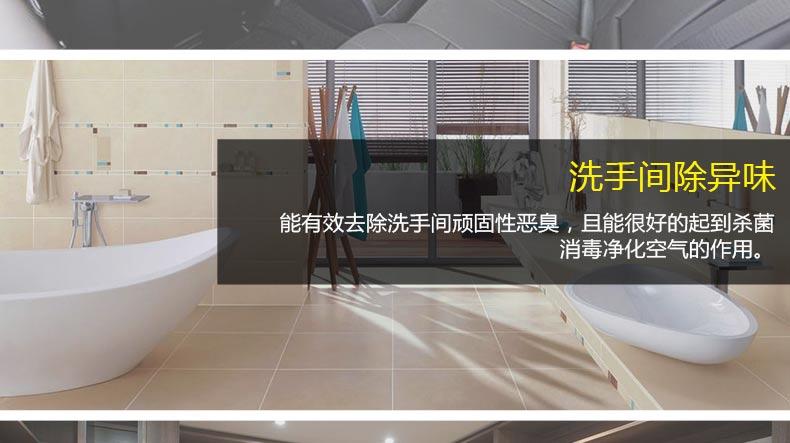 详情790切_06.jpg